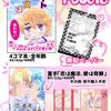 5/4超全ケイ・ハ59a fucsia