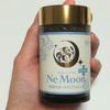 ネ・ムーンプラスの睡眠サプリの効果や副作用は?