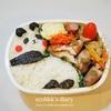 パンダ弁当/My Homemade Panda Lunchbox/ข้าวกล่องเบนโตะที่ทำเอง