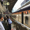 8年目のニュービートル車検完了、初秋を感じる3連休を楽しみながら東京への回送の旅に。
