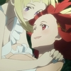 【終末のイゼッタ】第11話「フィーネ」感想/イゼッタが「フィーネ」と呼んだ日