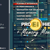 【Unity】Hierarchy を拡張するアセット「PRO Hierarchy + Memory Monitoring + Navigator for Selecting」紹介