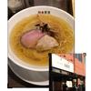 美味〜〜いお店㊙️オススメ幸せ❗️食スポット😋 (三重県・四日市編④)