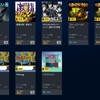 6月分のPSplus更新!フリープレイはPS4『XCOM2』やPS3『最強将棋 激指13』など!『ロックマンX』のテーマも到着!
