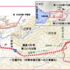 栃木県 国道20号 第二いろは坂が恒久的に一方通行化へ