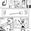 煙突掃除中に起きた悲劇とスチームパンク娘第3弾【塗り絵企画】
