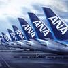 【ハワイ特典航空券】ANA平会員が空席順番待ち先頭で7か月経過、出発予定日3か月前になるとビジネスクラスは何席確保出来るのか?空席待ちをしていると同じスケジュールで他の渡航先は発券出来ないのか?