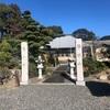 【まとめ】藤枝市の城跡、砦跡の関連記事!!