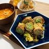 【料理記録】キャベツの豚肉巻き〜カレー風味〜