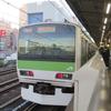 2/3 帰省ついでに東海道新幹線の3駅に降りる