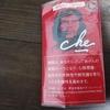 【ヴェポライザーにリキッド添加⁉】した結果味はどう変わるか検証!