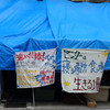 西成あいりん地区に異変 人口急増中?