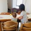 3歳7ヶ月 長女の成長記録