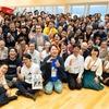 コミュニティリーダーズサミット in 高知 2019初鰹編 参加レポート