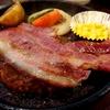 札幌市 ハンバーグ 札幌牛亭 / ペッパー&ガーリックのデミグラスソースが絶品