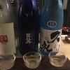 日本酒青色瓶劣化香問題、試しに土佐酒の青色瓶商品で確認してみましたが幸いその日の酒は何も感じませんでした。