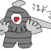 【ポケモンUSUM】トリックホリックのノルマ完了