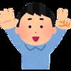 11/18~30のスイム練習・筋トレ ~単調なスイム練習の本数を数え間違わない工夫~