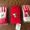昭和レトロなスヌーピーの手袋を買いました