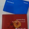 カンボジア~プノンペン商業銀行で年利6%の定期預金を作ってみた💰お得にカンボジアに行く方法!