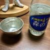白樺の樹液で元気を補う。