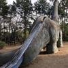 手賀の丘公園で恐竜の滑り台を滑ってきた【千葉県柏市】