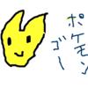 【ポケモンGO!いよいよ日本で配信開始】今日は任天堂が強いつよい!全体下げの場面でもぐいぐい上げていきます!