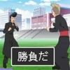 TVアニメ『WORKING!!!』舞台探訪(聖地巡礼)@豊平川編