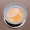 殿堂入りのお皿たち その97【茶禅華 の 雉雲吞湯】