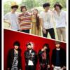 【ロッキン2017】初日(8/5(Sat))に出演を決めた気鋭の若手5バンドを紹介!その1