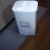 防火管理者講習を受講&ゴミ漁り対策に蓋付きゴミ箱を導入した義弟宅!!