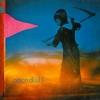 Amon Duul II - Yeti (Liberty, 1970)