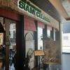 SIAM CELADON 銀座店 (サイアムセラドン)