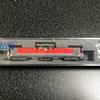 KATO DD51 JR貨物 愛知機関区を買ってみた
