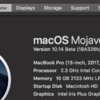 Betaのmac os 10.14 Mojaveでhomebrewを使ってgcc7をインストールしようとしたらハマった