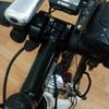 初めてのロードバイク こりゃきついと思ったら、この3つを変えてみる!?