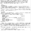 【洪水・土砂災害】前線や低気圧の影響で18日~19日にかけて東日本・東北地方では大雨に!19日までに伊豆諸島では320㎜以上・東海地方でも200㎜以上の予想!被災地域では少しの雨でも洪水や土砂災害の危険度が高まるおそれあり!