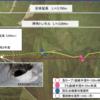 岩手県 復興支援道路 一般国道340号押角トンネルが開通
