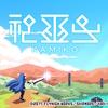 神巫女-KAMIKO-レビュー【Nintendo Switch】