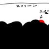 0214+1/in 幕張