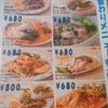 タイ食堂「テンヌン」でランチ