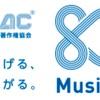 ¶¶¶【ASKA氏、音楽業界の闇を語る・・・】¶¶¶