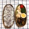 20191030鶏むね肉の生姜焼き弁当&鍵っ子誕生