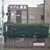 シン・ゴジラ in 東北