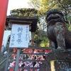 本日感謝の日!江島神社の新嘗祭(にいなめさい)の巻