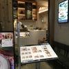 JSパンケーキカフェ 富士見市