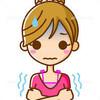 女性の冷え症、男性の冷え症