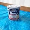 【DIY】家具のペンキ塗りをしました。