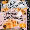 配当入金💎…お気に入りのチロルチョコの味♡