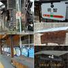 「農村景観日本一」岩村女城主ものがたり列車  カステラのルーツ